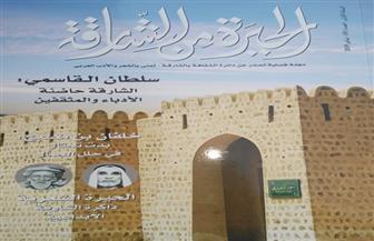 صدور أحدث مجلة فصلية للشعر العربي بالشارقة