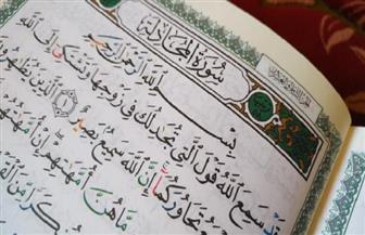 حكاية المرأة التي اشتكت زوجها لرسول الله صلى الله عليه وسلم