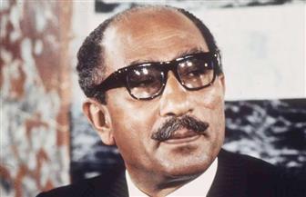 """إصدار """"عملة تذكارية"""" احتفالا بمرور مائة عام على ميلاد الرئيس السادات"""