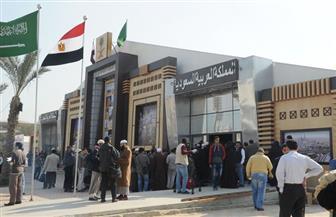 فعاليات سعودية في اليوبيل الذهبي لمعرض القاهرة الدولي للكتاب