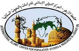 المركز الإسلامي بالأزهر ينظم دورة توعوية للقيادات الدينية بإفريقيا بالتعاون مع البنك الدولي