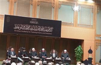 """""""أكاديمية الأزهر"""" تنظم رحلة للأئمة الوافدين للتعريف بحضارة مصر وتاريخها العريق"""