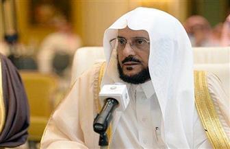 آل الشيخ يرأس الوفد السعودي بمؤتمر المجلس الأعلى للشئون الإسلامية بالقاهرة