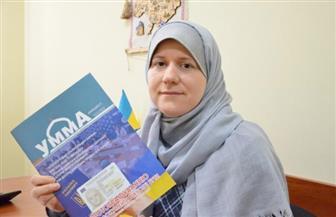 أوكرانية مسلمة تخوض معركة قضائية لنصرة الحجاب