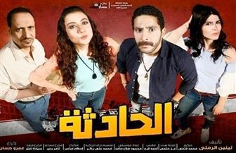 """""""الحادثة"""".. يختتم فعاليات مهرجان المسرح العربي"""