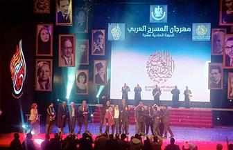 مصر تفوز بجائزة سلطان بن محمد القاسمي لأفضل عرض مسرحي عربي