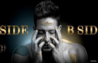 """بوستر ألبوم محمد حماقي الجديد """"كل يوم من ده"""" يثير حيرة متابعيه"""