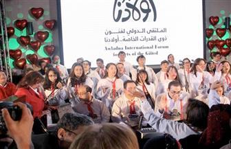 """18 فبراير.. """"مؤتمر قادرون باختلاف"""" بدار الأوبرا بحضور 3 وزراء"""
