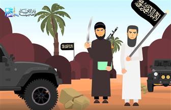 """المنظمات المشبوهة.. جماعات إرهابية ترتدي عباءة """"حقوق الإنسان"""""""
