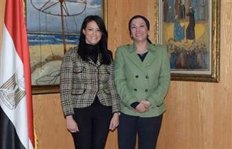 وزيرتا السياحة والبيئة تناقشان آليات السياحة المستدامة ومشروع الحفاظ على التنوع البيولوجي