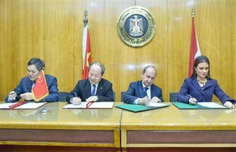 تفاصيل الاجتماع الوزاري الثالث للجنة رفع القدرات الإنتاجية بين مصر والصين
