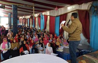 """""""مستقبل وطن"""" بالقاهرة ينظم مراجعات تقوية مجانية لطلاب بمدينة بدر"""