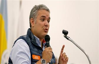 كولومبيا تتهم فنزويلا بحماية الجماعات المسلحة الكولومبية