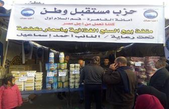 """""""مستقبل وطن"""" يفتتح منفذا لبيع السلع الغذائية بأسعار مخفضة في مدينة السلام  صور"""