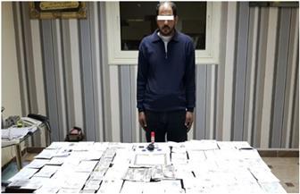 ضبط متهم لاشتراكه مع آخر في تزوير المحررات الرسمية المنسوب صدروها للجهات الحكومية
