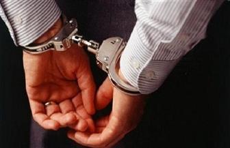 ضبط شخص لإتجاره بالمواد المخدرة في القاهرة