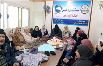 مستقبل وطن بكفرالشيخ ينظم فاعلية تعليم الخياطة للفتيات والسيدات بمركز الرياض| صور