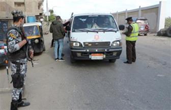 حملات أمنية بالمحافظات لإزالة التعديات وضبط المخالفات| صور