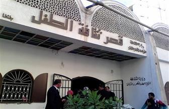 """""""ثقافة طنطا"""" تطرح مسابقة بحثية حول القيم الإسلامية وإعلاء مكانة المرأة"""
