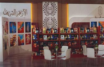 """جناح الأزهر بمعرض القاهرة للكتاب يقدم لزواره كتاب """"الحضارة فريضة إسلامية"""" لـ """"زقزوق"""""""