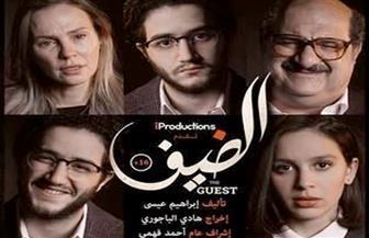 """انطلاق فيلم """"الضيف"""" تجاريا في الأردن ابتداء من 11 أبريل"""
