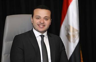 """""""مستقبل وطن"""": مناخ الاستثمار في مصر تحسن نتيجة للجهود الحكومية المبذولة"""