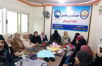 """""""مستقبل وطن"""" ينظم فاعلية تعليم الخياطة للفتيات في كفر الشيخ   صور"""