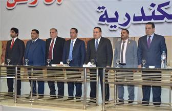 محافظ الإسكندرية يشهد المؤتمر التنظيمى الأول لحزب مستقبل وطن | صور