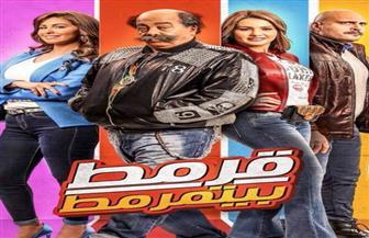 """وليد فواز وأحمد آدم يتصدران أفيش """"قرمط بيتمرمط"""""""