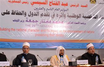 """""""الأعلى للشئون الإسلامية"""" يختتم مؤتمره الـ29 اليوم برعاية الرئيس ومشاركة 150 وزيرا ومفتيا وشخصية عامة"""
