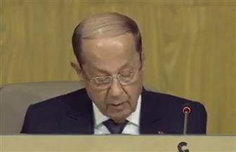 الرئيس اللبناني: المنطقة العربية تواجه موجات هجرة غير مسبوقة وتفشي ظاهرة الإرهاب