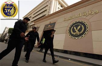 """""""الداخلية"""" توجه قوافل طبية وخدمية بمديريتي أمن الإسماعيلية وقنا وعدد من السجون"""