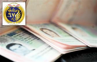 «الداخلية» تواصل إجراءاتها للتيسير على المواطنين الراغبين فى الحصول على الخدمات الشرطية