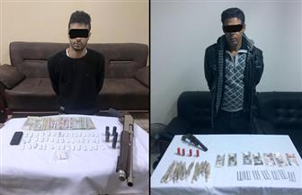 ضبط ٤ متهمين لحيازتهم أسلحة نارية وكمية من المواد المخدرة بكفرالشيخ  صور