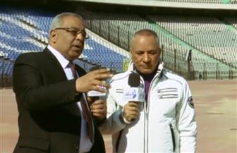 رئيس هيئة استاد القاهرة: ربط التذاكر بأرقام الكراسي و93 كاميرا لرصد المخربين