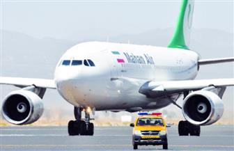 السلطات الألمانية بصدد وقف ترخيص شركة طيران إيرانية