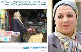 """بعد تحقيق """"بوابة الأهرام"""".. النائبة ماجدة نصر: انتهيت من مقترح قانوني لتغليظ عقوبة بيع السجائر للقاصرين"""