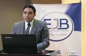 شريف الجبلي يشارك في الاجتماع الأول لمنظمات الأعمال الشبابية بالشرق الأوسط وإفريقيا