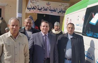 قافلة طبية مجانية بقرية العمدان بمركز الرياض بكفرالشيخ تعالج 1510 مرضى   صور