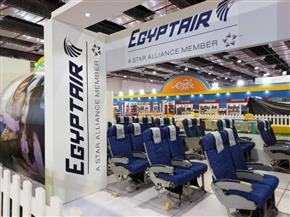 """وزارة الطيران المدني تشارك في معرض القاهرة الدولي للكتاب """"في يوبيله الذهبي"""""""