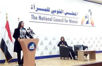 """مايا مرسي توجه رسالة للفتيات: """"حرري محضرا إذا تعرضتِ للتحرش"""""""