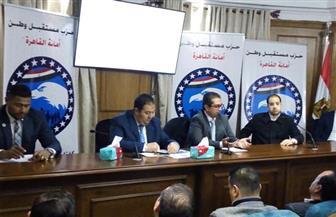 """أمانة """"مستقبل وطن"""" بالقاهرة تنظم ورشة عمل حول التمكين السياسى للشباب"""