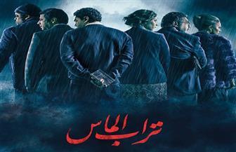 """ثلاث جوائز لـ""""تراب الماس"""".. وجائزتان لـ""""طلق صناعي"""" من جمعية كتاب ونقاد السينما المصرية"""