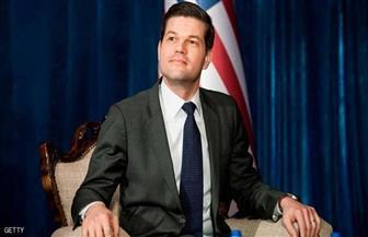 استقالة أكبر دبلوماسي أمريكي للشئون الأوروبية