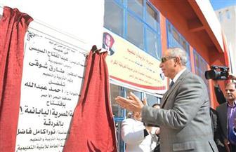 محافظ البحر الأحمر يفتتح المدرسة المصرية اليابانية الأولى بالغردقة  صور
