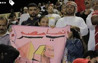 مصر تواجه باكستان في بطولة الجاليات لكرة القدم بسلطنة عمان.. السبت