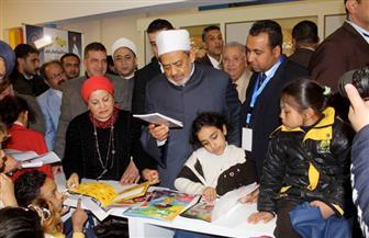 الإمام الأكبر يتفقد جناح الأزهر الشريف بمعرض القاهرة الدولي للكتاب | صور