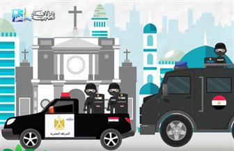 """الإفتاء تهنئ الشرطة المصرية بعيدها الـ67 بفيديو تحت عنوان """"كل مصري يعرف قدر ما تبذلونه"""""""