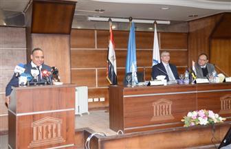 إطلاق النسخة العربية من تقرير اليونيسكو للعلوم حتى عام 2030