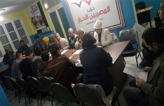 """""""المصريين الأحرار"""" بالإسماعيلية يفتتح مقره الجديد فى عيد الشرطة وذكرى ثورة يناير   صور"""